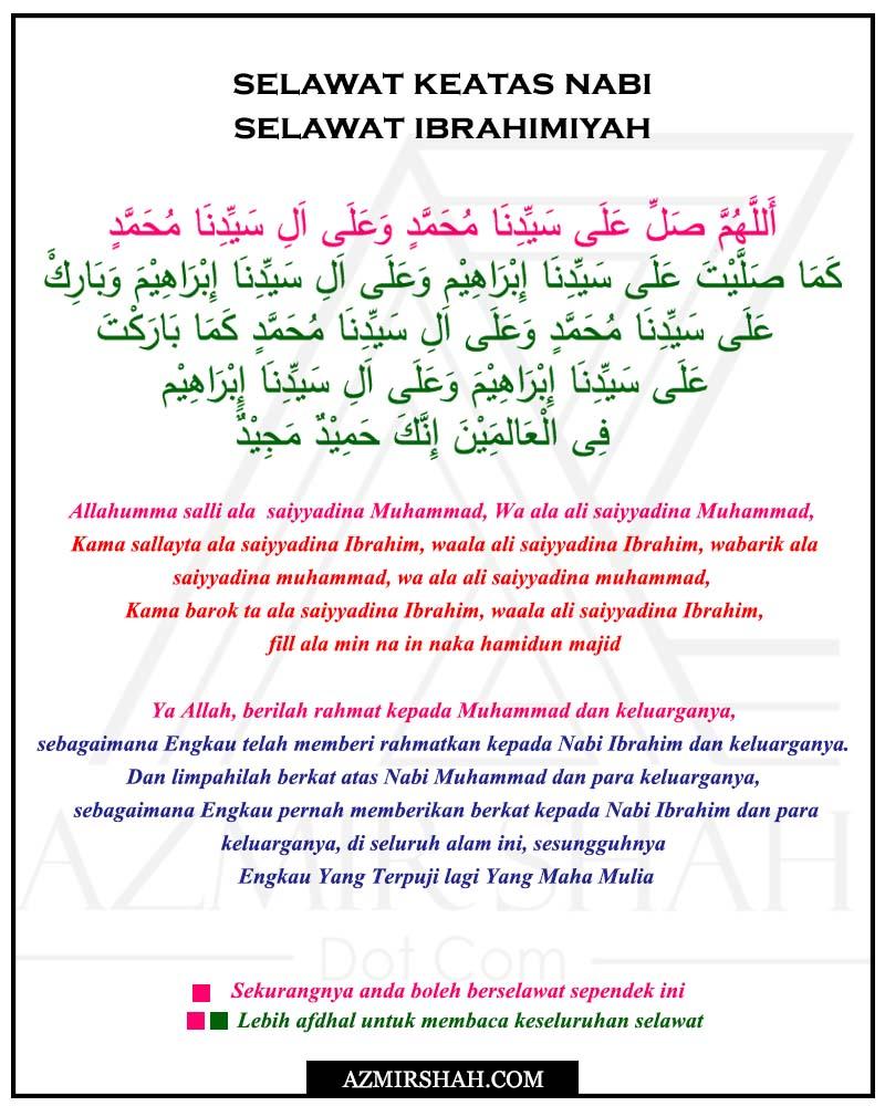 Bacaan Selawat Nabi dalam Rumi, selawat ibrahimiah rumi, selawat ibrahimiyah, selawat ibrahimiah, selawat ke atas nabi, nabi muhammad saw,